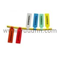 蚂标标识YD-BGJ-T04 P型线缆线缆标签