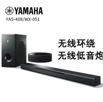 雅马哈 YAS-408/WX-051 回音壁
