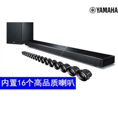 雅马哈 YSP-2700 回音壁