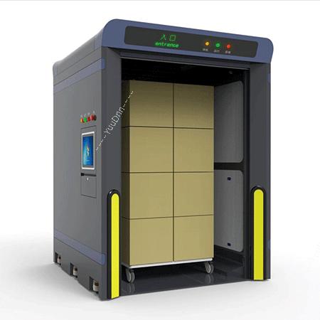 鱼蛋阿芙单箱/托盘/推车扫描UHF通道阅读器