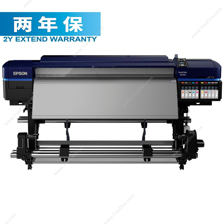 爱普生 EpsonSureColorS80680 (两年保)宽幅打印机/绘图仪