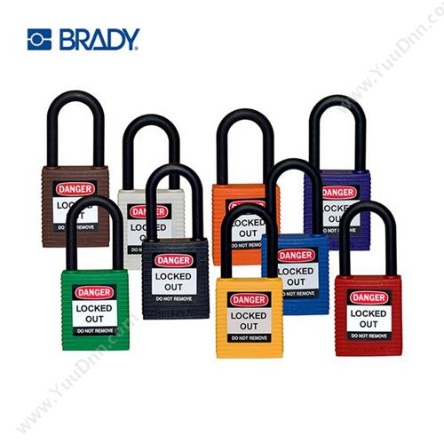 贝迪 Brady 通体绝缘,锁梁高度1.5 安全挂锁