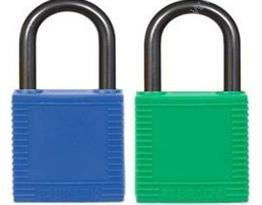 贝迪 Brady 铝合金锁钩,锁梁高度1