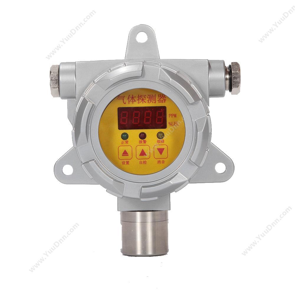 瑶安电子数显款丙酮浓度报警器气体报警器