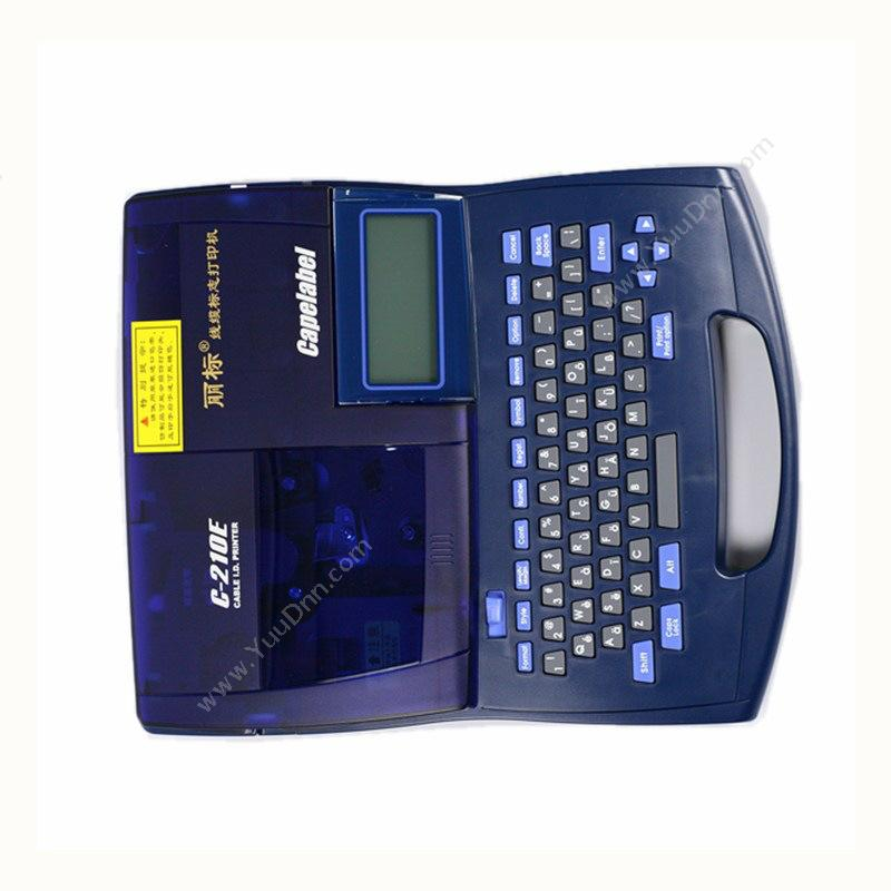 凯普丽标 CapelabelC-210E 线号印字机 英文键盘,中文操作界面,满足于多用线号印制线缆标签