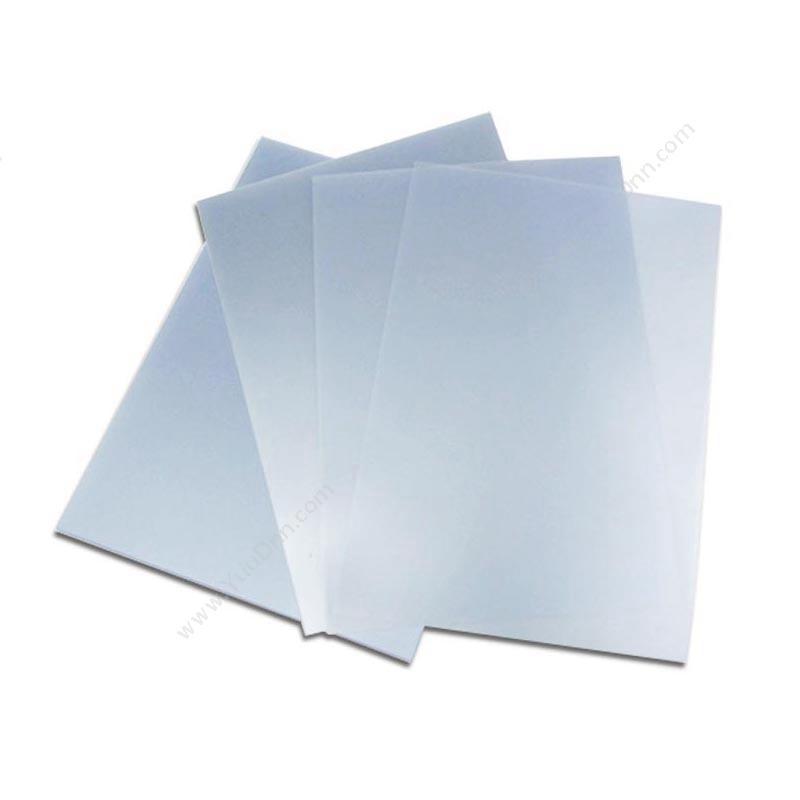 力晴 LeachinA3 0.4S  装订封面 50张/包 透明色A3透明装订封面