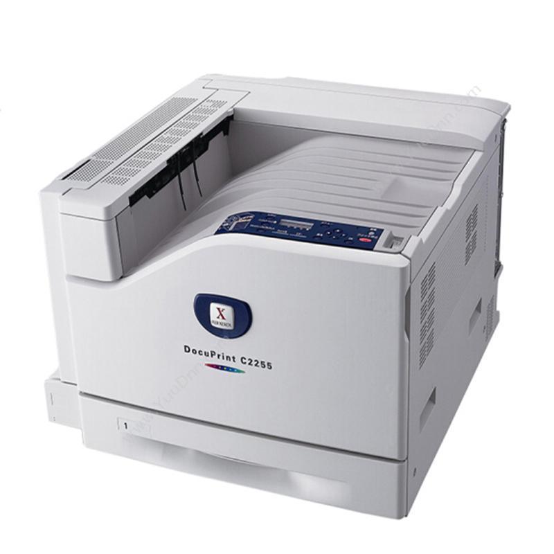 富士施乐 FujiXerox Docuprint C2255 彩色  A3    (有线网络) A3彩色激光打印机