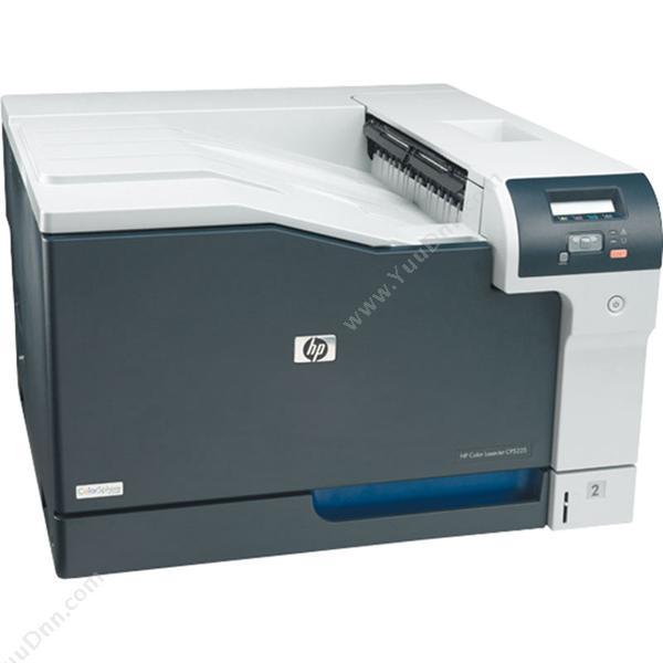 惠普 HP Color LaserJet Pro CP5225n 彩色 A3+  1台 A3彩色激光打印机