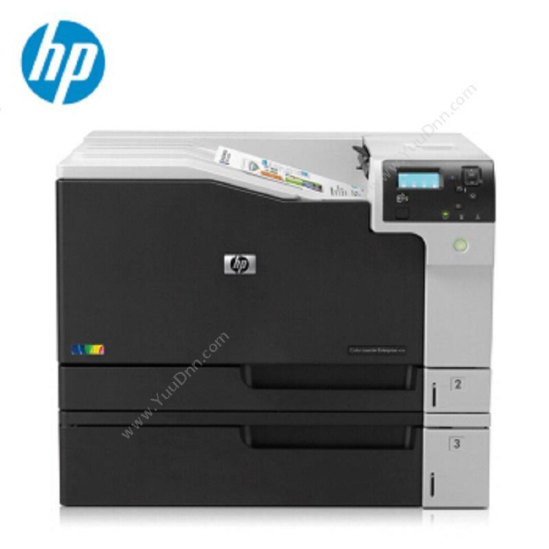 惠普 HP M750DN 彩色 A3  1台 (有线网络/双面) A3彩色激光打印机