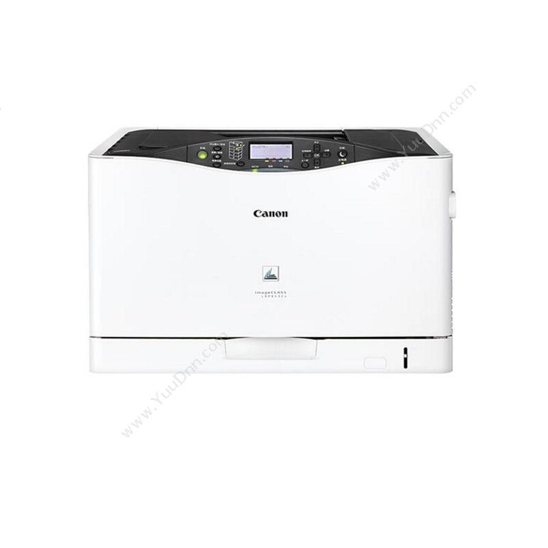 佳能 Canon LBP843CX 高速彩色(白) A3彩色激光打印机