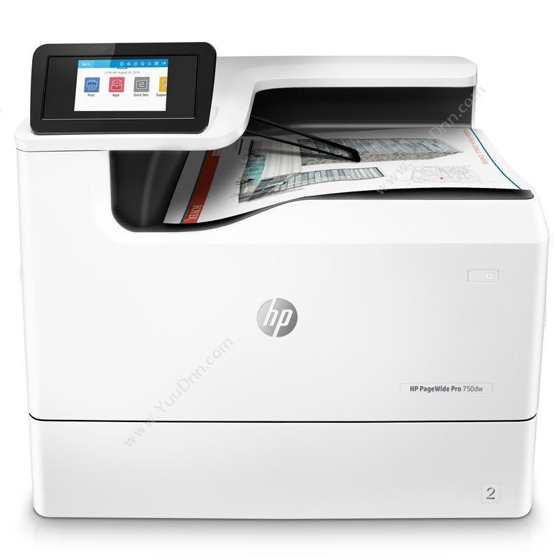 惠普 HPPageWide Pro 750dw 彩色页宽打印机 A3宽幅打印机/绘图仪