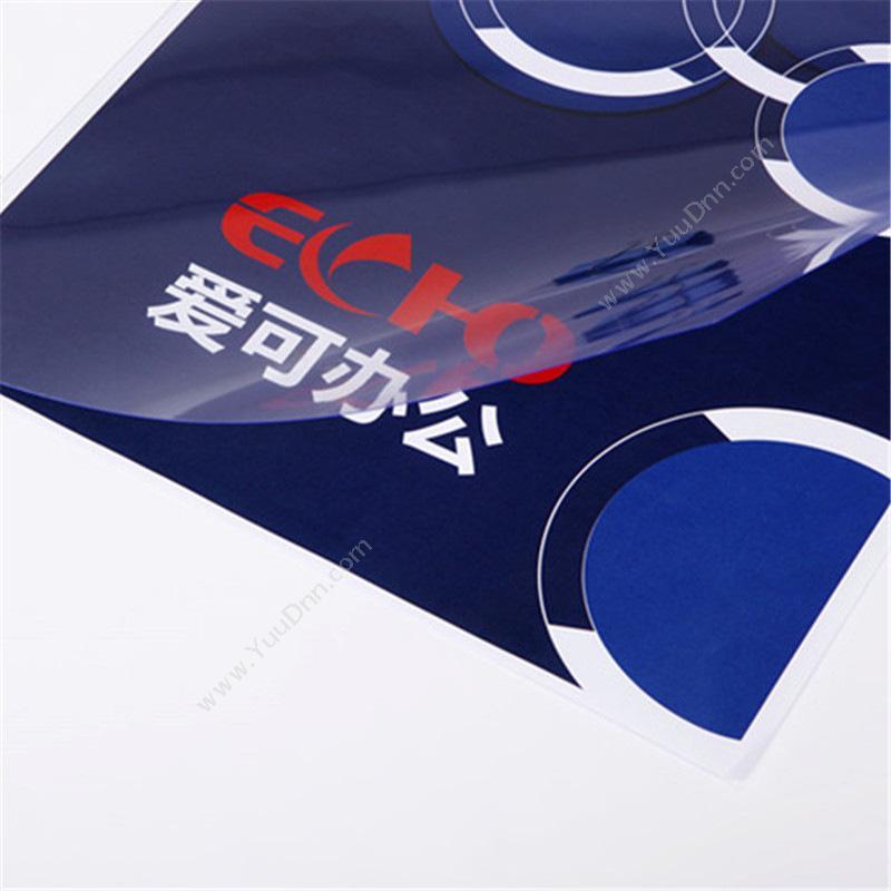 爱可 AikeA3 无打孔透片封皮 0.2mm 100张/包A3透明装订封面