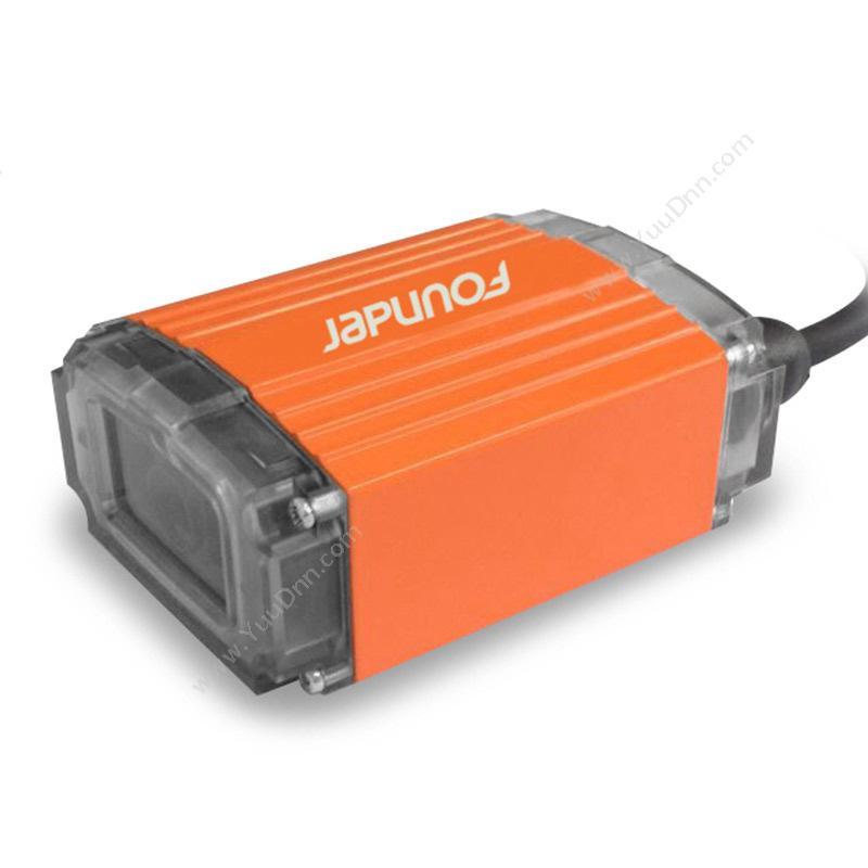 方正 FounderX4300 高速自感应嵌入式扫描引擎头  金属橙一维条码