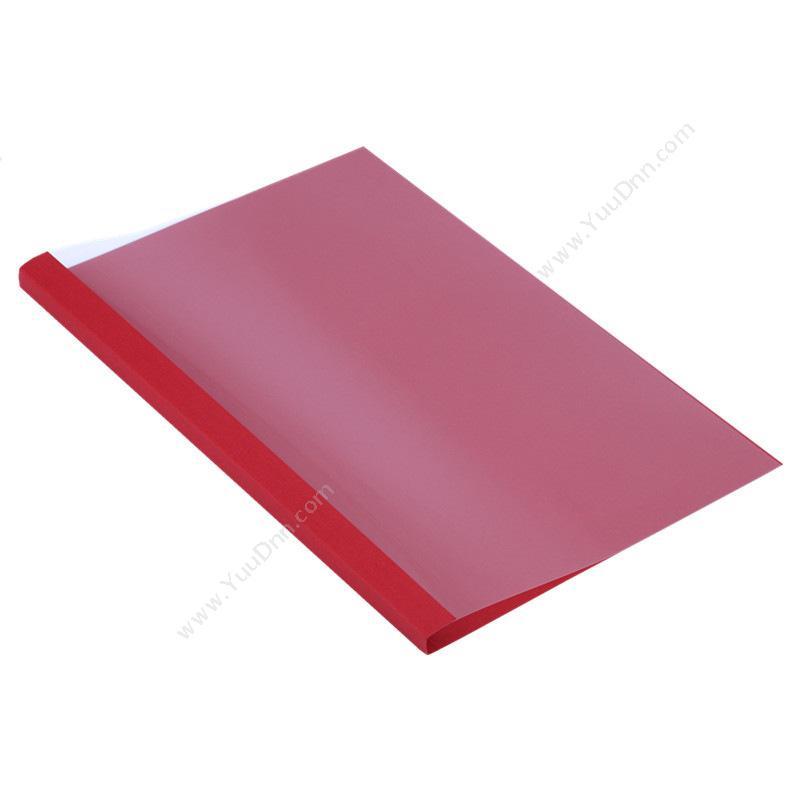 爱可 Aike A4 热熔装订封套 4mm大(红) 10册/包 4mm热熔封套