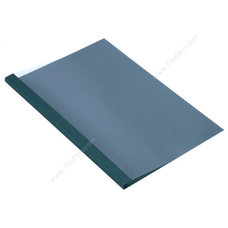 爱可 Aike A4 热熔装订封套 4mm墨绿色 10册/包 4mm热熔封套