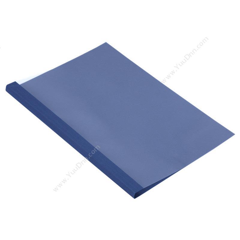 爱可 Aike A4 热熔装订封套 4mm(蓝) 10册/包 4mm热熔封套