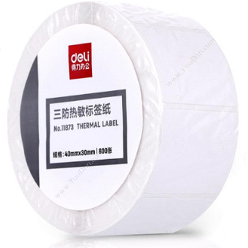 得力 Deli 11873 三防热敏标签打印标签 40mm*30mm不干胶条码打印标签 (白) 热敏不干胶标签