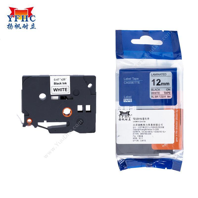 扬帆耐立 YFHC YFHC-TZ-231   白底黑字  适用品牌:兄弟;打印量:12mm*8m(白底黑字) 色带