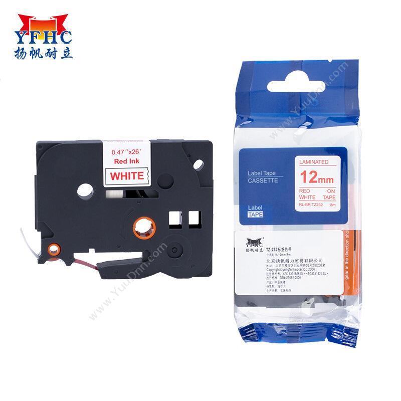 扬帆耐立 YFHC YFHC-TZ-232   白底红字  适用品牌:兄弟;打印量:12mm*8m(白底红字) 色带