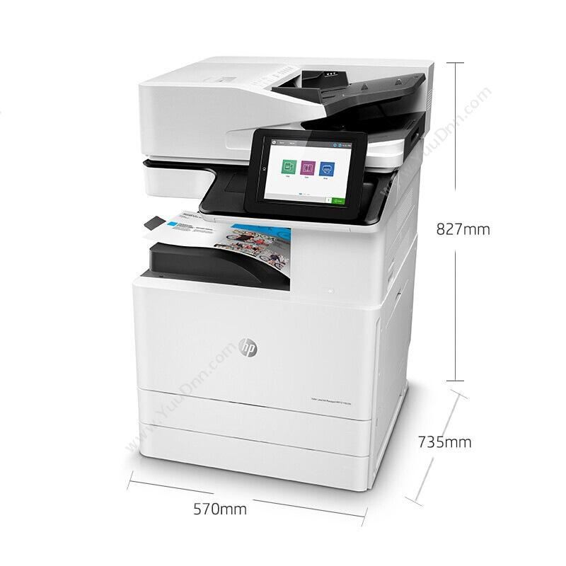 惠普 HP Color LaserJet Managed MFP E77822dn 复合机 文印管理软件+刷卡器+5年软件服务支持 (白) A3彩色激光打印机