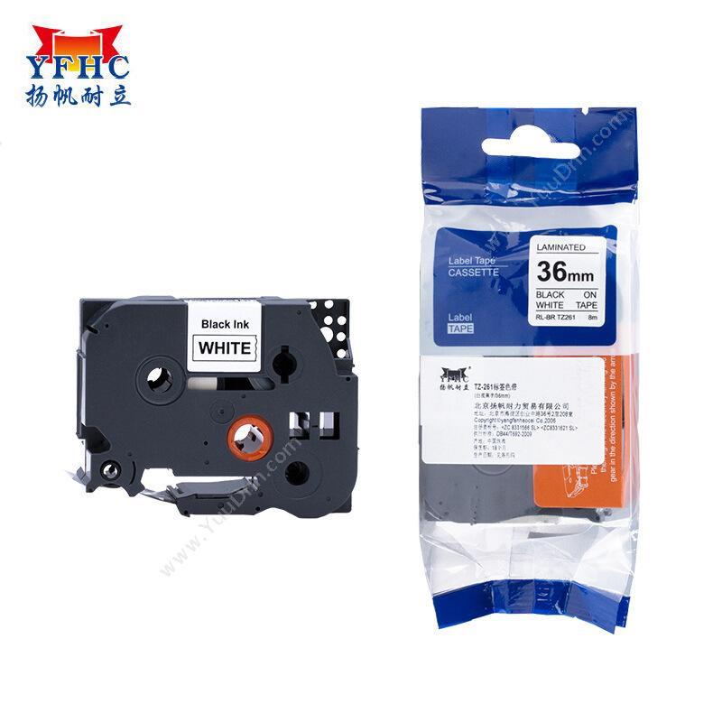 扬帆耐立 YFHC YFHC-TZ-261   白底黑字  适用品牌:兄弟;打印量:36mm*8m(白底黑字) 色带