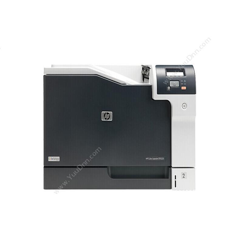 惠普 HP ColorLaserJetProCP5225 彩色打印机 A3 A3彩色激光打印机