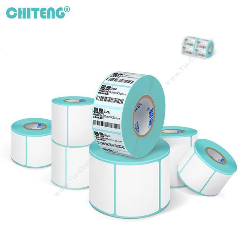 艾利 Avery RM40-50 热敏纸 50*40*600张 (白) 热敏不干胶标签