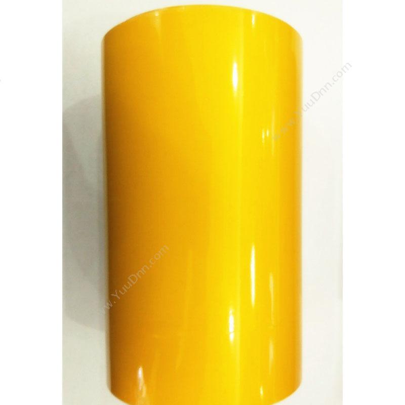 亿尚 Yeisun YS-SD3001  230mm*20m(白) 色带