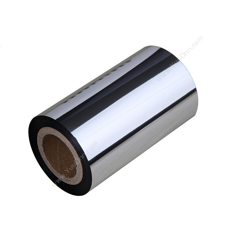 艾利 Avery W102 增强蜡基 110mm*300m(黑) 碳带