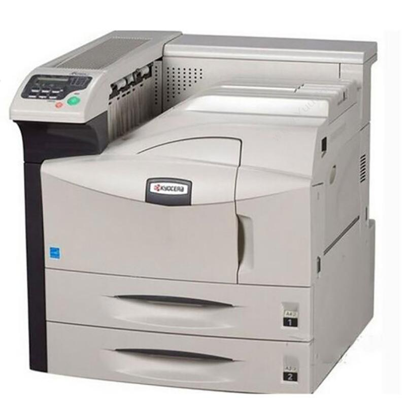 京瓷 KyoceraFS-9530DN  1台A3黑白激光多功能一体机