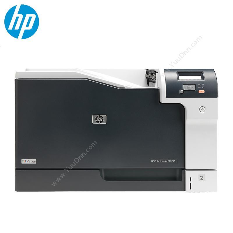 惠普 HP Color LaserJet Pro CP5225   2年上门  速度20/20 A3彩色激光打印机