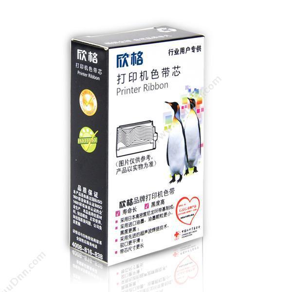 欣格 XingeRA-5560 色带芯(黑)(适用 5560/6500/6500F/5560SC/5960)兼容色带芯