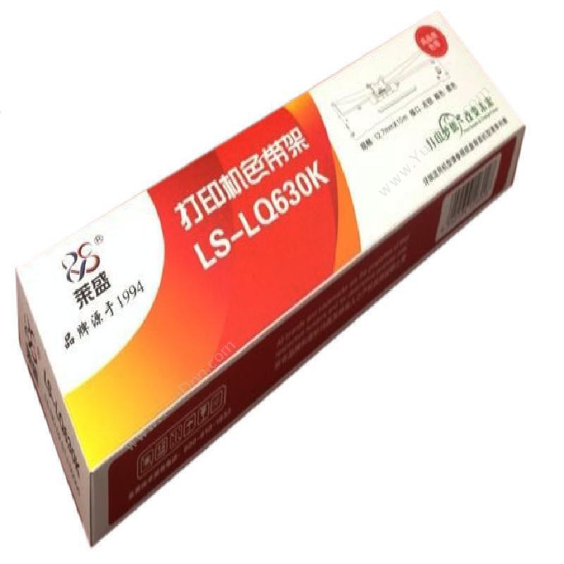 莱盛 Laser LS-ND77 色带