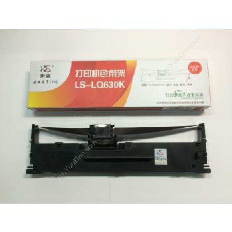 莱盛 Laser LS-LQ630K 色带