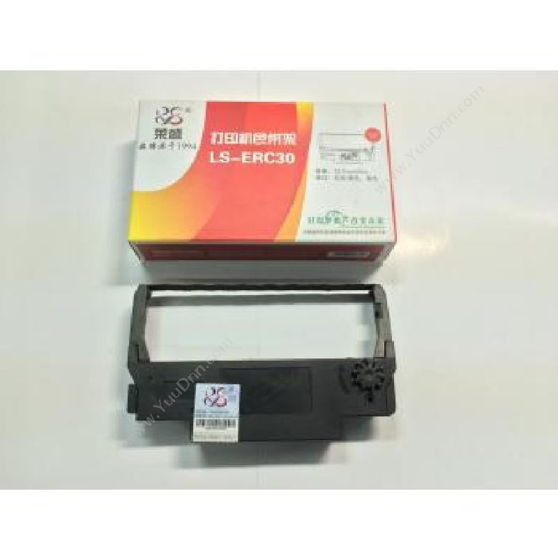 莱盛 Laser LS-ERC30((黑)) 色带