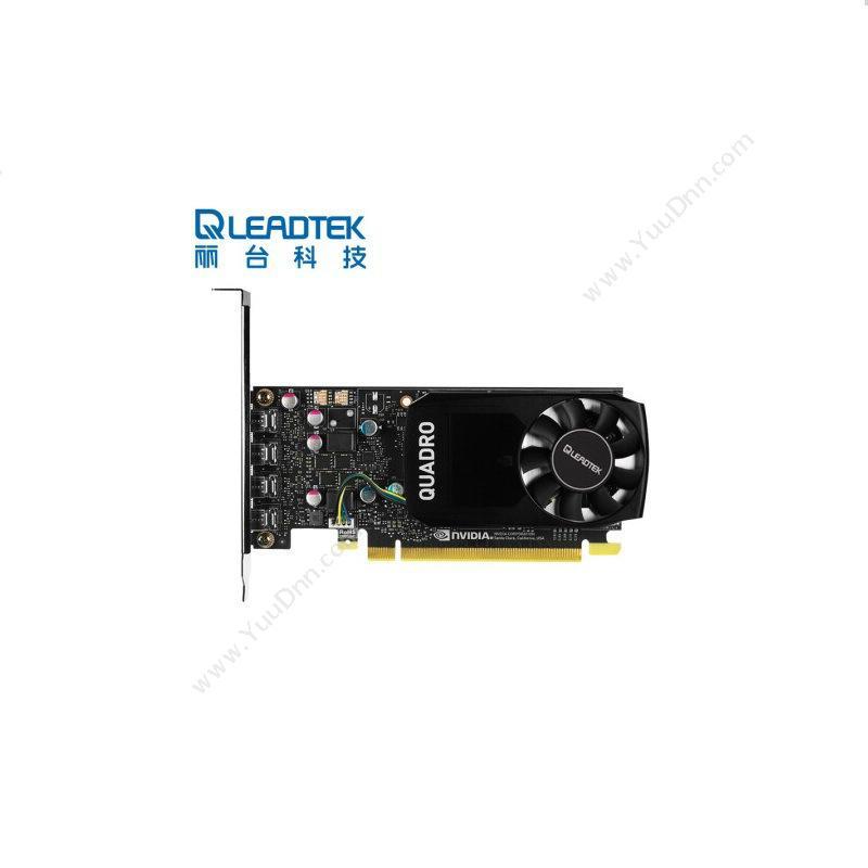 丽台 Leadtek QUADRO P600 绘图专业 P11KK10:N11   2GB GDDR5/128bit/64GBps/CUDA核心384 Pascal GPU架构/支持5K 显卡