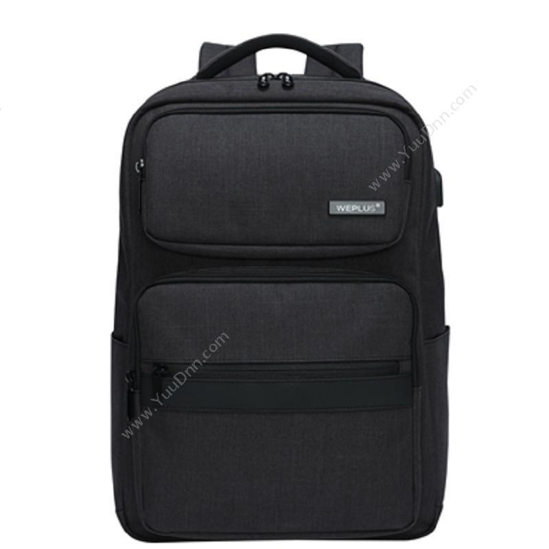 维加WP1779 商务电脑背包 30*13.5*43CM笔记本包