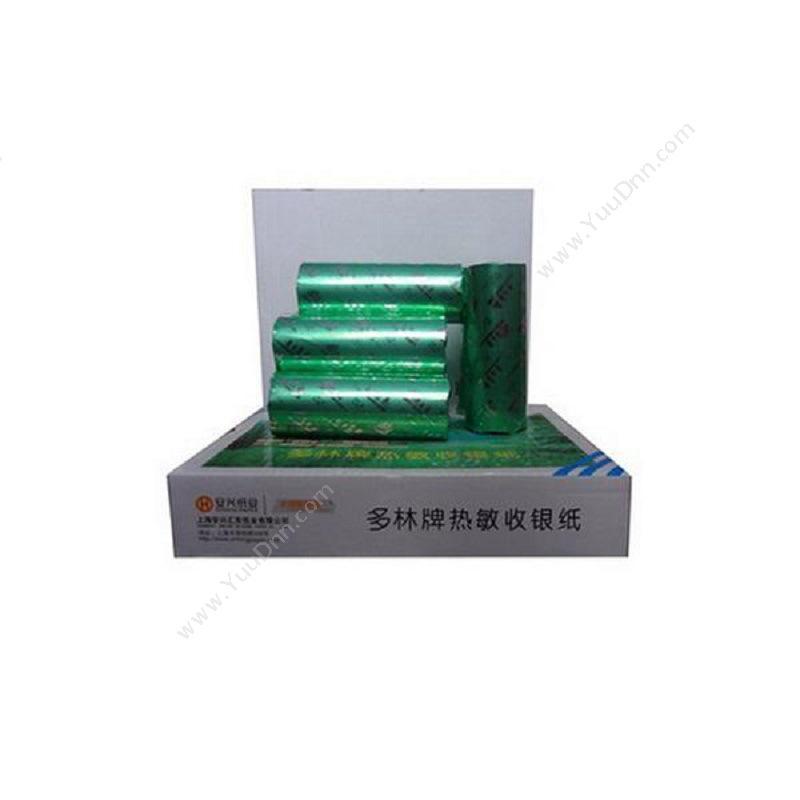 多林 Duolin120卷/箱 80*50(白)热敏纸
