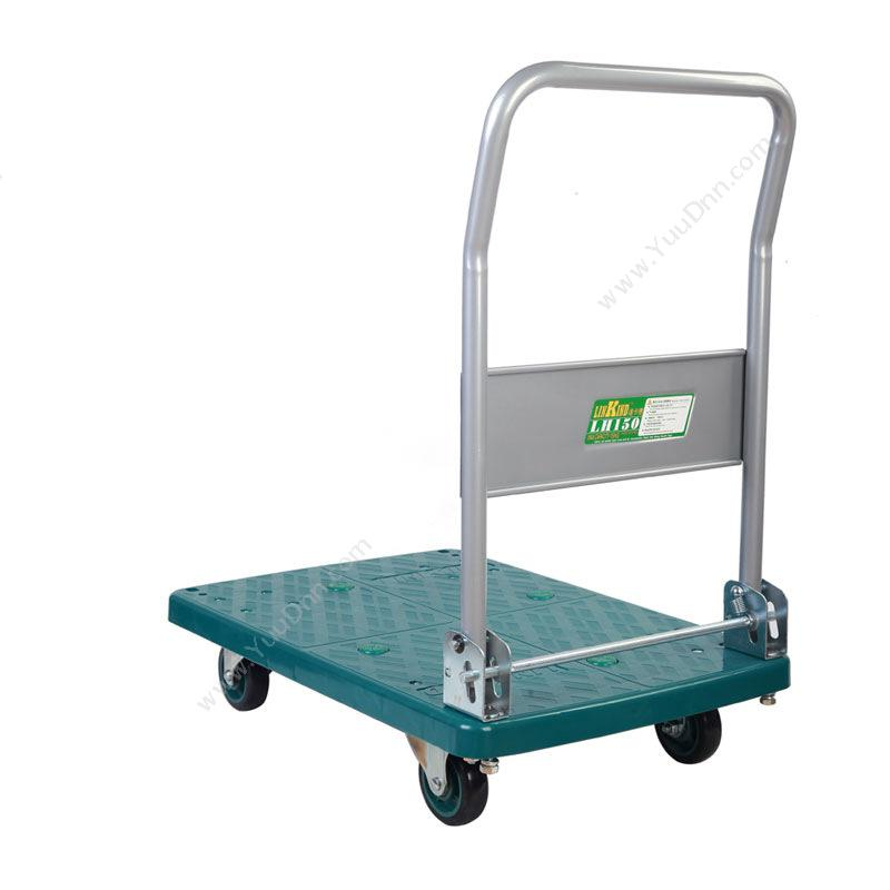 连卡德LH150-DX 单层微静手推车  绿色 折倒式扶手 承载150公斤平板推车