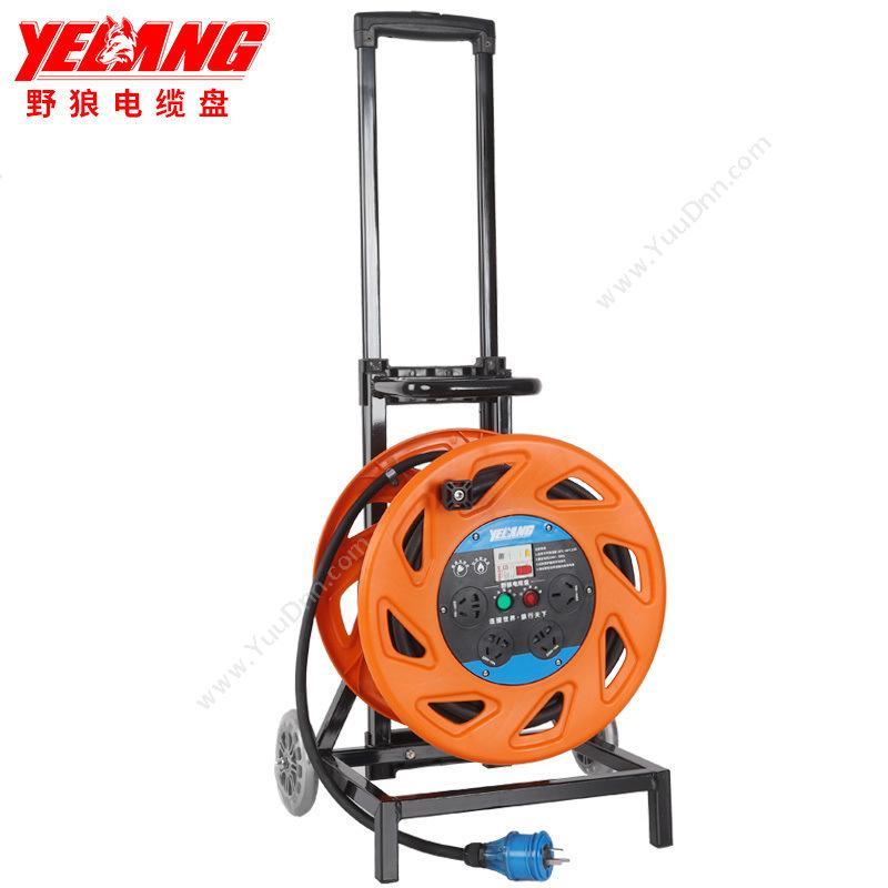 野狼 Yelang YL-35BS-0380 小车式电缆盘    防护门220V国标插座带漏电2*1.5*80米带脚轮 线盘