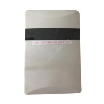 神州 ShenZhou MDPB-02 五通道塑料壳手机屏蔽器 手机信号屏蔽器