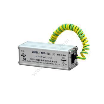 科佳电气 网络信号防雷器 NKP-TEL-5C 网络信号防雷器