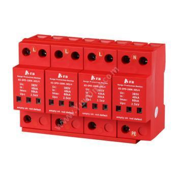 矿森 Kuangsen三相80kA防雷模块(SPD) KS-SPD-80K-385/4三相电源防雷模块