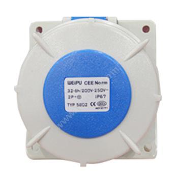 威浦 暗装直式插座 IP67 32A 220V 3P TYP5802 暗装直式插座