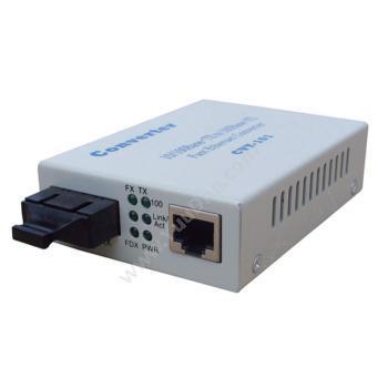巨联 JuLian 10/100M自适应快速以太网     SC接口 CVT-101S-100 其它光纤收发器/光电转换器