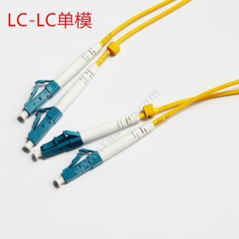康普 Commscope双芯单模OS2光纤跳线 LC-LC(10米) 1-2105028-0其它多芯电力电缆