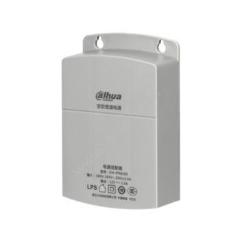 大华DH-PFM300 12V 2A安防宽温电源安防电源