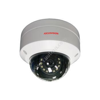 集光APG-IPC-8529K-4 400万网络高清红外防暴半球型摄像机红外半球摄像机