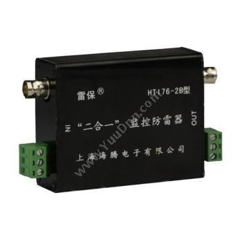 雷保HT176-2B/12 监控组合防雷器(视频信号+电源)视频信号防雷器