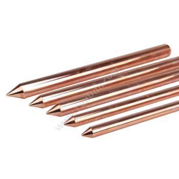创玺 Cmos铜包钢接地棒20*2米(铜层0.25mm)接地棒